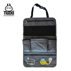 TUZKI กระเป๋าใส่ของอเนกประสงค์