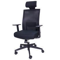 Officeintrend เก้าอี้สำนักงาน เก้าอี้ทำงาน เก้าอี้ล้อเลื่อน ออฟฟิศอินเทรน รุ่น Kevin