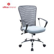 Officeintrend Objective เก้าอี้สำนักงาน รุ่น Comfort-01GMF - Grey
