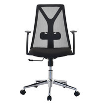 Officeintrend เก้าอี้สำนักงาน เก้าอี้ทำงาน เก้าอี้ล้อเลื่อน ออฟฟิศอินเทรน รุ่น Sphere