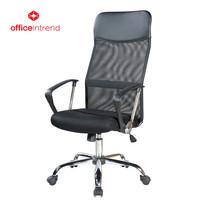 Officeintrend Objective เก้าอี้สำนักงาน รุ่น Pride-01BMF - Black