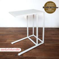 Ctrend โต๊ะเหล็กวางของ โต๊ะข้าง Steel Side Table - สีขาว