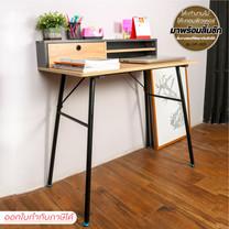 Ctrend โต๊ะทำงานไม้ โต๊ะคอมพิวเตอร์ สไตล์มินิมอล รุ่น GR-005