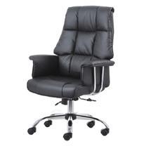 Officeintrend เก้าอี้สำนักงาน เก้าอี้ผู้บริหาร รุ่น Bruno