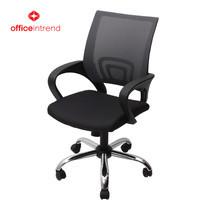 Officeintrend Objective เก้าอี้สำนักงาน รุ่น Any-01GMF - Grey