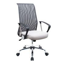 Officeintrend Objective เก้าอี้สำนักงาน รุ่น Elegance-01GMF - Grey