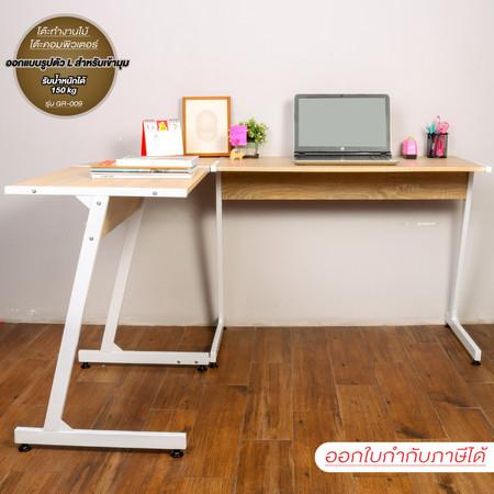 Ctrend โต๊ะทำงานไม้ โต๊ะคอมพิวเตอร์ รูปตัว Lเข้ามุม รุ่น GR-009