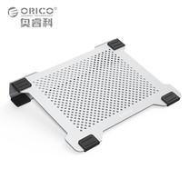 ORICO NB15 Notebook Radiator (with out usb fan) - Silver