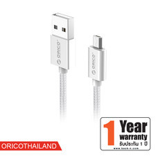 ORICO EDC-10 Nylon Braided USB A to Micro B Charge & Sync Cable 1 Meter - Silver