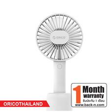 ORICO FH1 Mini Desk / Handhold Rechargeable Fan - White