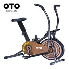 จักรยานออกกำลังกาย OTO รุ่น KB-1000S