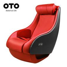 เก้าอี้นวดผ่อนคลาย OTO Relax EV-01