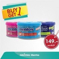 Mentos น้ำหอมออแกนิก ซื้อ 1 แถม 1 (คละกลิ่น)