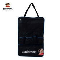Paul Frank กระเป๋าใส่ของอเนกประสงค์ - สีดำ