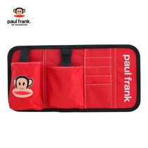 Paul Frank กระเป๋าบังแดดอเนกประสงค์ - สีแดง