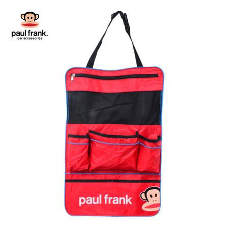 Paul Frank กระเป๋าใส่ของอเนกประสงค์ - สีแดง