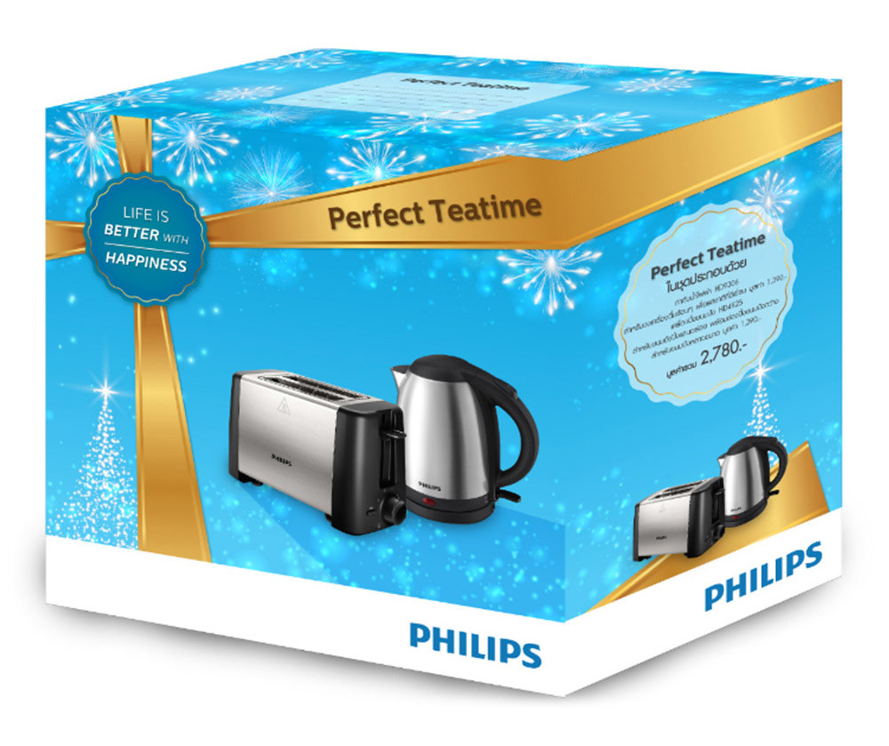 02-philips-perfect-tea-time-gift-set.jpg