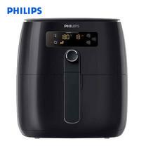 Philips หม้อทอดไร้น้ำมัน TurboStar Rapid Air Technology รุ่น HD9641