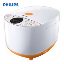 Philips หม้อหุงข้าวดิจิตอล Multigrain expert รุ่น HD4513 ความจุ 1 ลิตร