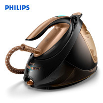 Philips เตารีดแรงดันไอน้ำ PerfectCare Elite Plus รุ่น GC9682/80