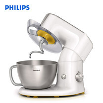 Philips เครื่องผสมอาหาร 900 วัตต์ รุ่น HR7954