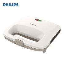 Philips เครื่องทำแซนด์วิช รุ่น HD2393