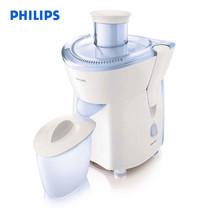 Philips เครื่องสกัดน้ำผลไม้ 220 วัตต์ รุ่น HR1823