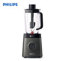 เครื่องปั่นน้ำผลไม้ Philips รุ่น HR3663