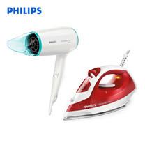 Philips Perfect Look Gift Set (ไดร์เป่าผมBHD006 + เตารีดไอน้ำGC1426)