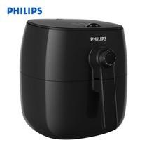 Philips Airfryer หม้อทอดเทคโนโลยี (Turbostar Rapid Air) รุ่น HD9621/91