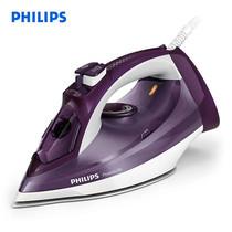 เตารีดไอน้ำ Philips รุ่น GC2995