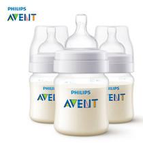 ฟิลิปส์เอเวนท์ ขวดนมพร้อมจุกนมซิลิโคน รุ่น คลาสสิคพลัส ขนาด 4 ออนซ์ จำนวน 3 ขวด รุ่น : SCF560_37