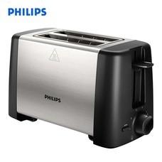 Philips เครื่องปิ้งขนมปัง รุ่น HD4825 - สีเงิน