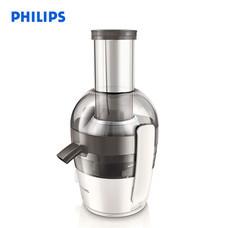Philips เครื่องสกัดน้ำผลไม้ 700 วัตต์ รุ่น HR1855/80