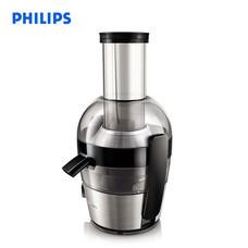 Philips เครื่องสกัดน้ำผักและผลไม้ 700 วัตต์ รุ่น HR1863