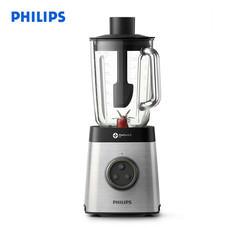 เครื่องปั่นน้ำผลไม้ Philips รุ่น HR3652