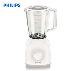 เครื่องปั่นน้ำผลไม้ Philips รุ่น HR2102