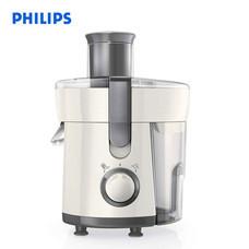 Philips เครื่องสกัดน้ำผลไม้อเนกประสงค์ 350 วัตต์ รุ่น HR1847