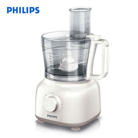 Philips เครื่องเตรียมอาหารอเนกประสงค์ 650 วัตต์ รุ่น HR7627