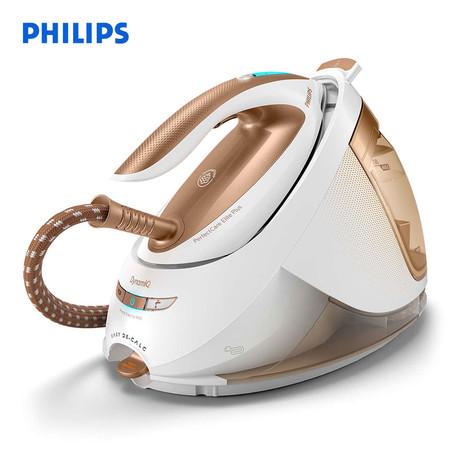 Philips เตารีดแรงดันไอน้ำ PerfectCare Elite Plus รุ่น GC9670/50