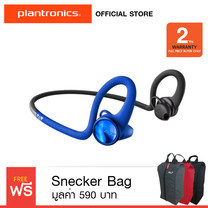 Plantronics BackBeat FIT 2100 - Blue (รับประกัน 2 ปี) Free Sneaker Bag
