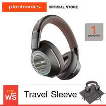 Plantronics BackBeat Pro2 (Black/Tan)