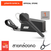 Plantronics Voyager 3240 - Black