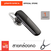 Plantronics Explorer 500 - Gray