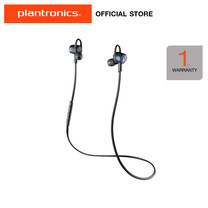 Plantronics BACKBEAT GO3 (Cobalt Blue)