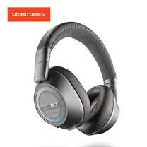 Plantronics BackBeat Pro 2 SE - Grey