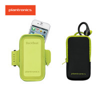 Plantronics BackBeat FIT Armband for iPhone 6 - Green