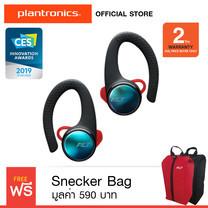 Plantronics BackBeat FIT 3100 - Black (รับประกัน 2ปี)