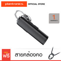 Plantronics EXPLORER 100 - ONYX BLACK
