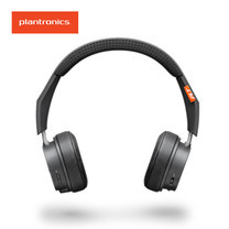 Plantronics BackBeat 505 - Dark Grey